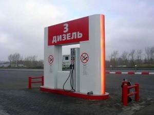 О применении дизельного топлива